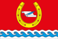 Flag of Kuznetcovskoe (Kostroma oblast).png