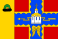 Flag of Mihalskoe.png