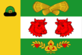 Flag of Telyatnikovskoe rural settlement.png