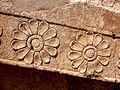 Flower carving Perspolis.jpeg