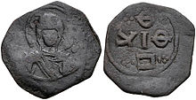 Follis of Theodore Gabras.jpg