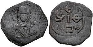 Gabras - Copper follis minted at Trebizond under Theodore Gabras