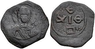 Theodore Gabras - Copper follis minted at Trebizond under Theodore Gabras