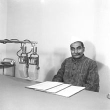 Food Minister Rajendra Prasad during a radio broadcast in Dec 1947.jpg