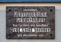 Former Überfuhrhäusl 02, St. Georgen am Ybbsfelde.jpg