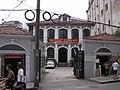 Former Residence of Jeme Tien Yow (Wuhan, 2006).jpg
