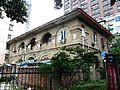 Former Tianshan Association in Nanjing 01 2012-09.JPG