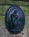 Fountainhall South Gate Pier, facing out (South East), plaque.jpg