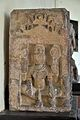 Four-armed Goddess - Mediaeval Period - Chaumuhan - ACCN 17-1360 - Government Museum - Mathura 2013-02-22 4736.JPG