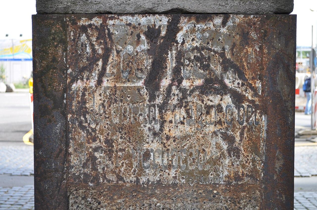 Bild: https://upload.wikimedia.org/wikipedia/commons/thumb/d/dc/Frankfurt%2C_Osthafen-Brunnen%2C_Detail.JPG/1280px-Frankfurt%2C_Osthafen-Brunnen%2C_Detail.JPG