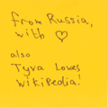 From Rusia with love.png