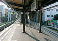 Fujimigaoka-Sta-Platform.JPG