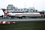 G-BDAE 1-11 dan Air Birmingham 16-05-76 (36186009950).jpg
