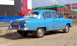 "GAZ-21 (2nd series) ""Volga"" in Nizhny Novgorod, 11 June 2009 (rear view).jpg"