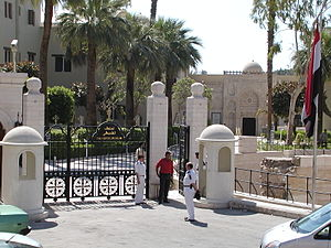 Coptic Museum - Coptic Museum entrance