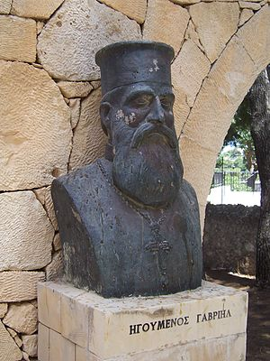 Cretan Revolt (1866–1869) - Bust of the igumen Gabriel