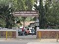 Gandhi Ashram Gate.JPG
