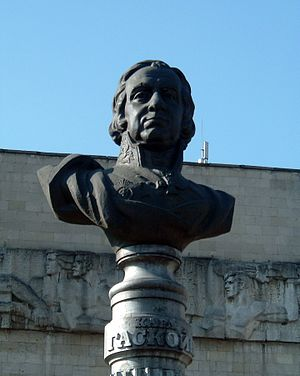 """Charles Gascoigne - A bust of """"Karl Gaskoin"""" in Luhansk, Ukraine, a city of which he is considered to be the founder, having established an iron foundry there in 1795."""