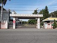 Gate TKJH 土库国中校门 20180519.jpg