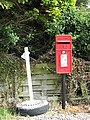 George VI postbox - geograph.org.uk - 861069.jpg