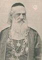 Georgije Branković.pdf