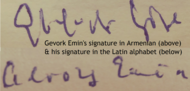 Gevorg Emin signatures in Armenian & English (composite).png
