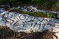 Gezer 261215 boundary stone 5 02.jpg