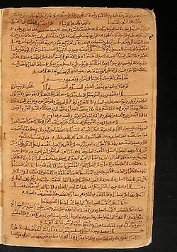 meaning of manuscript