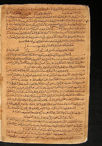 Manuscript - Gharib al-Hadith, by Abu 'Ubaid al-Qasim ibn Sallam al-Harawi (d. 837 AD). The oldest known dated Arabic manuscript on paper in Leiden University Library, dated 319 AH (931 AD)