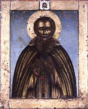 Herman of Solovki - The icon of Herman of Solovki