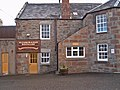 Glenmorangie Distillery Office - geograph.org.uk - 286741.jpg