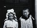 Gloucester smallpox epidemic, 1896 Wellcome V0031469.jpg