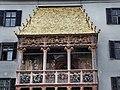 Golden Roof 黃金屋頂 - panoramio.jpg