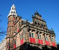 Golden age (1564) Old cityhall building at Den Haag - panoramio.jpg