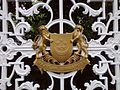 Golden coat of arms of Singapore.jpg