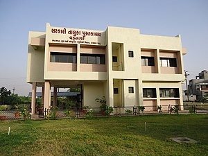 Vadnagar - Government library of Vadnagar located near Bus station