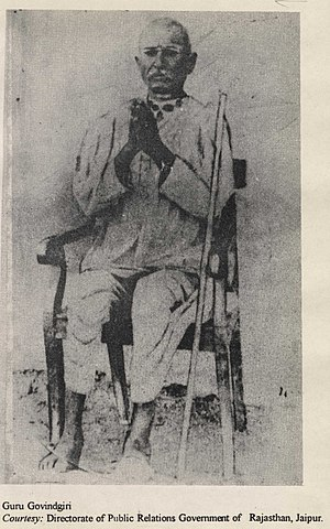 Govindgiri - Govindgiri