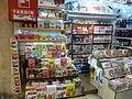 Grand Bazaar 05 (7704805814).jpg