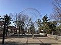 Grand ferris wheel of Tempozan Harbor Village from observation deck in Tempozan Park.jpg