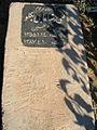 Gravestone of Ali Asghar Hajji Biglu (3,4,1976 - 30,6,2008 ) - Khorombak cemetery - Nishapur.JPG
