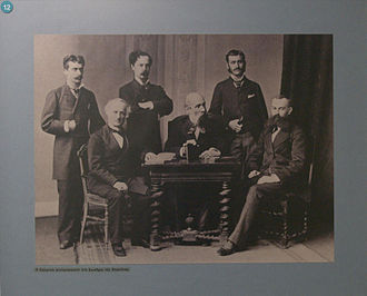 Congress of Berlin - Greek Delegation in the Berlin Congress