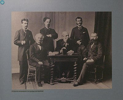 Diligiannis and the Greek delegation at the 1878 Berlin Congress.
