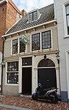 foto van Oud Hollandsch Bierhuisje