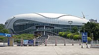 Guangzhou International Sports Arena (SW).jpg