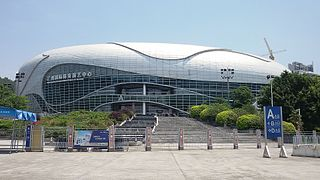 Guangzhou International Sports Arena