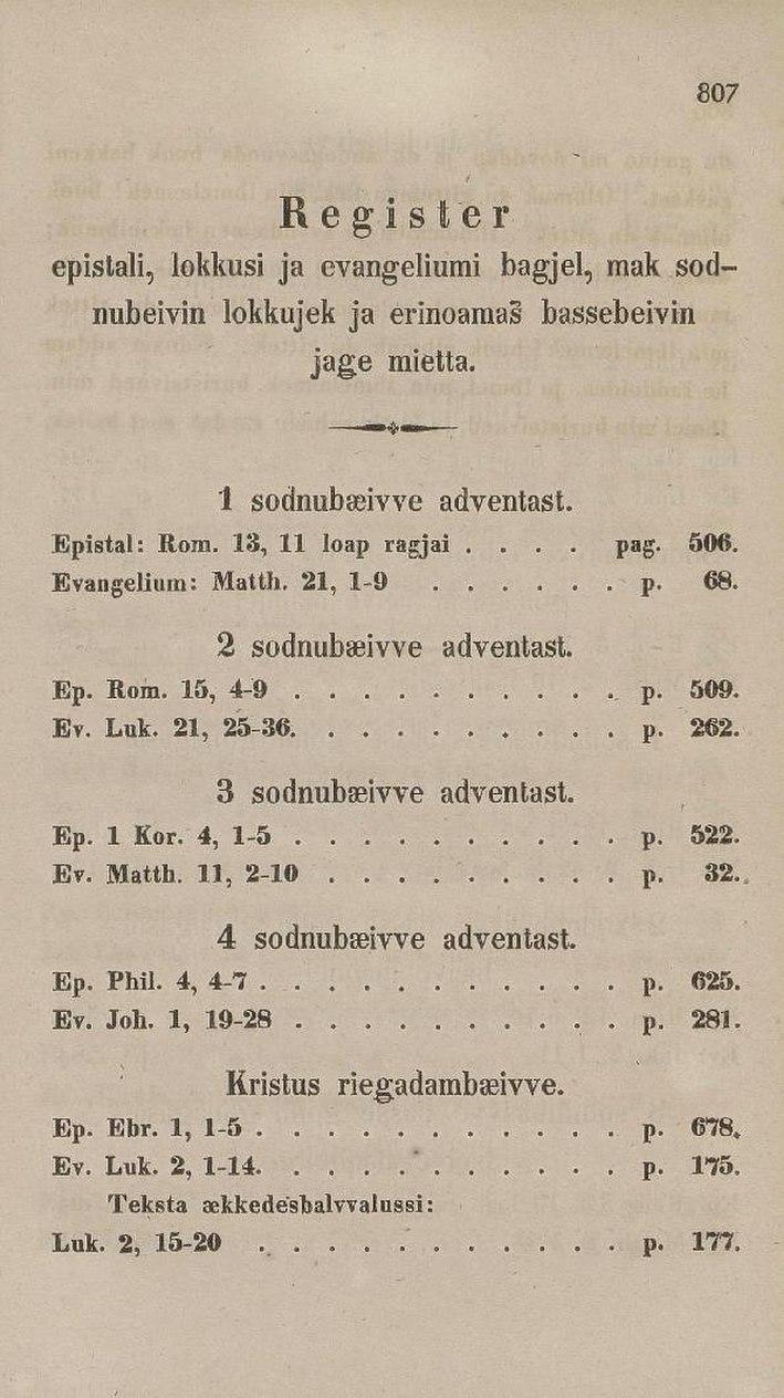 Page:Hærramek ja bæsstamek Jesus Kristus ođđa Testament.pdf/815