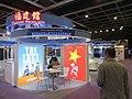 HKCEC 香港會議展覽中心 Wan Chai North 香港貿易發展局 HKTDC 香港影視娛樂博覽 Filmart March 2019 IX2 69.jpg
