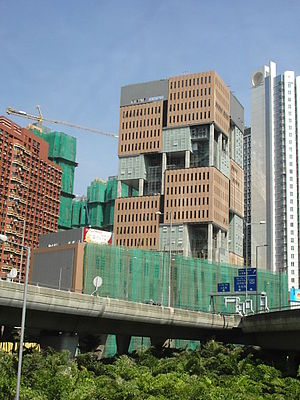 Hong Kong Community College - Image: HK Community College(3)