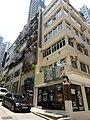 HK 上環 Sheung Wan 差館上街 Upper Station Street Tong Lau sidwalk shops July 2015 DSC.JPG