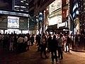 HK 中環 Central night 晚上 Exchange Square 交易廣場 shop Library Restaurant visitors Oct 2018 SSG 04.jpg
